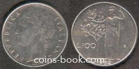 100 лир 1992