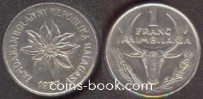 1 франк 1977