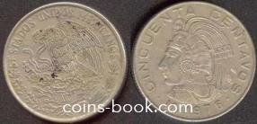 50 сентаво 1976