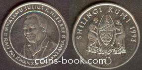 10 shillings 1993