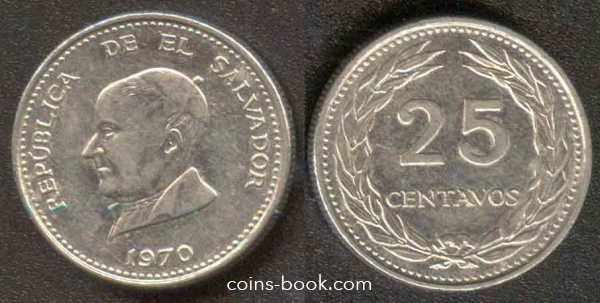 25 сентаво 1970