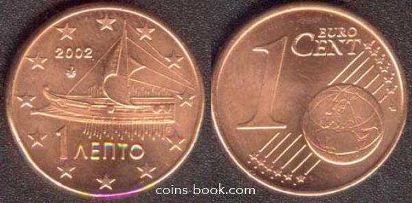 1 евроцент 2002