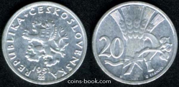 20 геллеров 1951