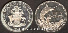 50 центов 1974