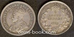 5 центов 1913