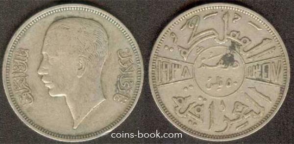 50 филс 1938