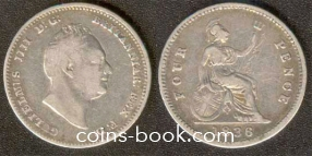 4 пенса 1836
