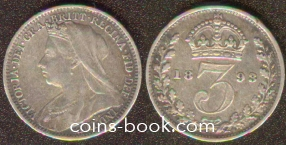 3 пенса 1893