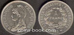 1 франк 1992