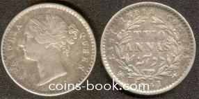 2 анны 1841