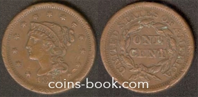 1 цент 1854