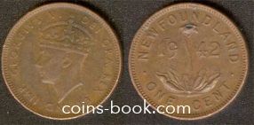 1 цент 1942