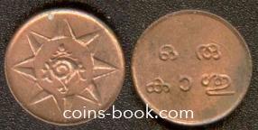 1 cash 1901