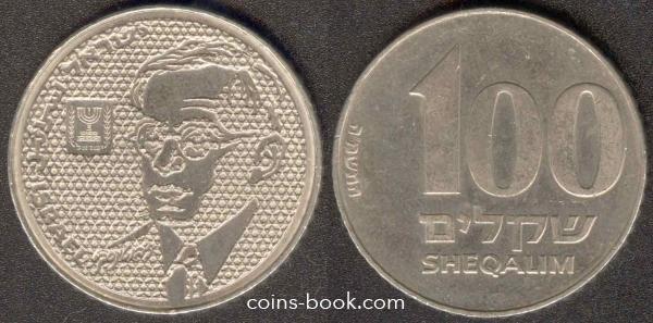 100 sheqalim 1985
