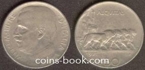 50 чентезимо 1921