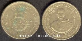 5 рупий 2003