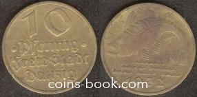 10 пфенниг 1932