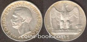 5 лир 1929