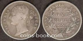 1 рупий 1840