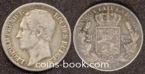 20 сантимов 1853
