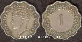 1 пиастр 1938