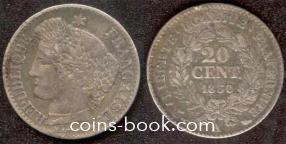 20 сантимов 1850