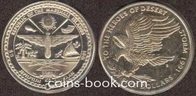 5 долларов 1991