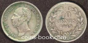 10 центов 1849