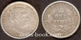 10 центов 1883