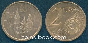 2 евроцента 2013