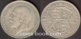 1/2 кроны 1933