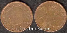 2 евроцента 2000