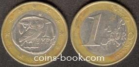 1 евро 2003