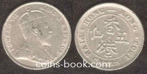 5 центов 1903