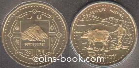 2 рупий 2006