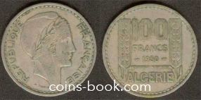 100 франков 1950