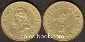 2 франка 1979