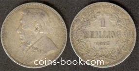 1 шиллинг 1897
