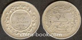 50 сантимов 1915