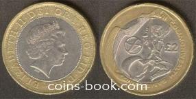 2 фунта 2002