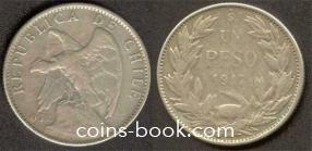 1 песо 1917