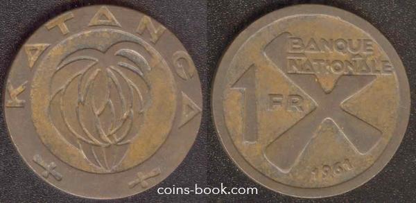 1 франк 1961