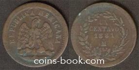 1 сентаво 1881