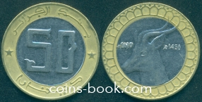 50 динар 2009