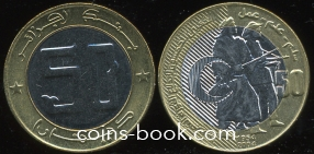 50 динар 2004