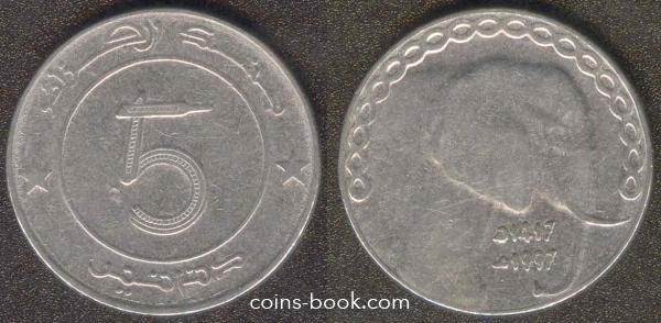 5 динар 1997