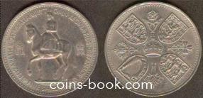 1 крона 1953