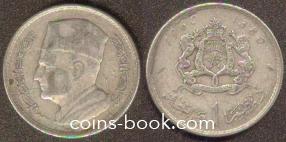 1 дирхам 1960