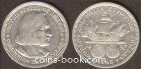 1/2 dollar 1893