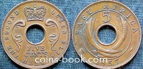 5 центов 1957